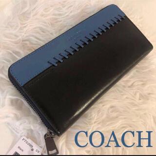 COACH - COACH 長財布 ブラック ブルー コーチ長財布 ギフト プレゼント