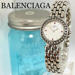 Balenciaga - 149 バレンシアガ時計 レディース腕時計 アンティーク シェル文字盤 赤石