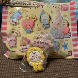 BANDAI - bt21 クッキーチャームコット chimmy