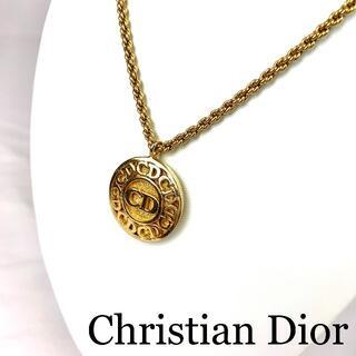 Christian Dior - Christian Dior レア品 ロゴ ネックレス
