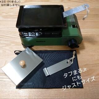 5点セット 極厚鉄板 イワタニ カセットコンロ タフまるjr キャンプ!!