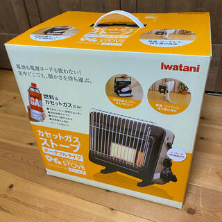 Iwatani - イワタニ カセットガスストーブ ポータブルタイプ マイ暖 CB-CGS-PTB