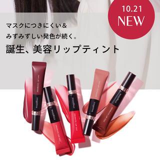 MAQuillAGE - 【新発売】マキアージュ ドラマティックリップティント リップ