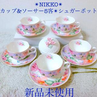 ニッコー(NIKKO)のNIKKO 新品ニッコーカップ&ソーサー5客 薔薇花柄シュガーポット(グラス/カップ)