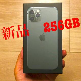 iPhone - iPhone 11 pro 256GB
