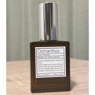 オゥパラディ(AUX PARADIS)のAUX PARADIS オスマンサス オードパルファム(Osmanthus) (香水(女性用))