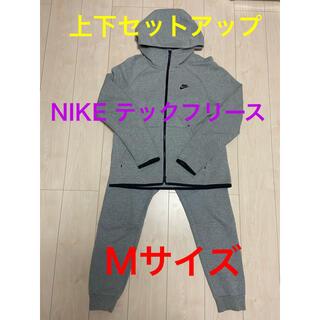 NIKE - 美品 NIKE ナイキ テックフリース 上下 セット ダークグレー M
