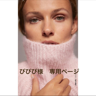 ZARA - ザラ オーバーサイズニットセーター