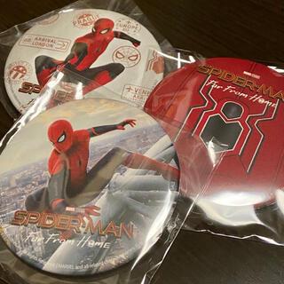 スパイダーマン  ファーフロムホーム 缶バッジ3個セット 新品未開封