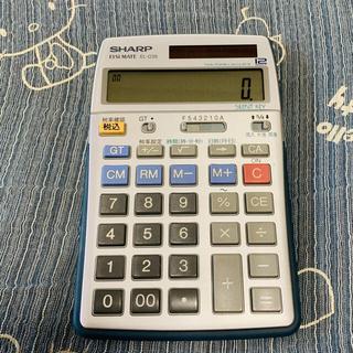 SHARP - SHARP 電卓 EL-G35 学校用電卓