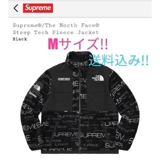 Supreme - Supreme The North Face Fleece Jacket M