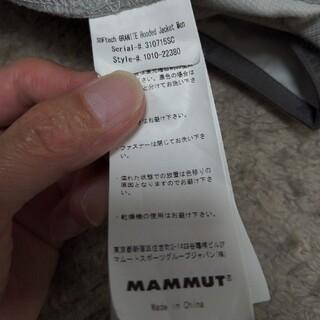 マムート(Mammut)のマムート ジャケット メンズ(マウンテンパーカー)
