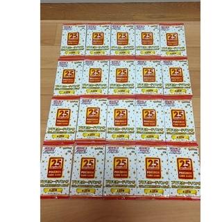 ポケモン - ポケモンカード 25th anniversary プロモ20パック