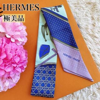 Hermes - 極美品 HERMES ツイリー 折り畳み式幌の馬車 シルク100% ロゴ 青