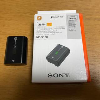 SONY - SONY NP-FZ100 バッテリー 純正 α7