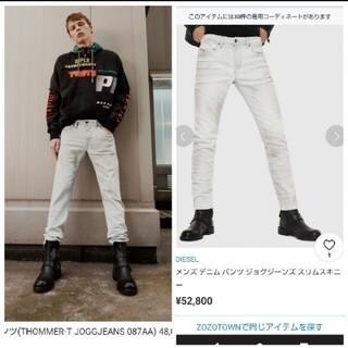 DIESEL - DIESEL jogg jeans THOMMER 30インチ。大特価です。