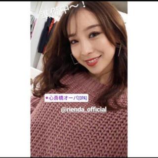 リエンダ(rienda)の❤️【送料込】rienda☆ Low Gauge Big Knit TOP(ニット/セーター)