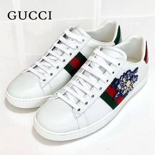 Gucci - 3057 未使用 グッチ レザー エンブロイダリー スニーカー 三匹の子ぶた ホ