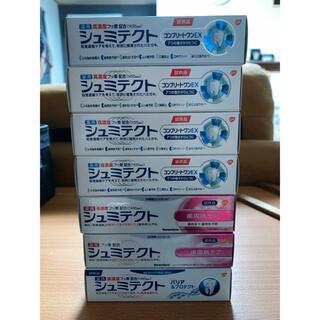 シュミテクト 試供品 22g×7個(歯磨き粉)