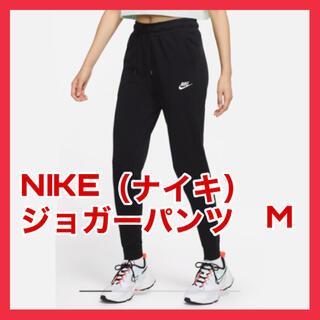 NIKE - 【40%OFF♪︎新品未使用】ナイキ ジョガーパンツ ブラック Mサイズ