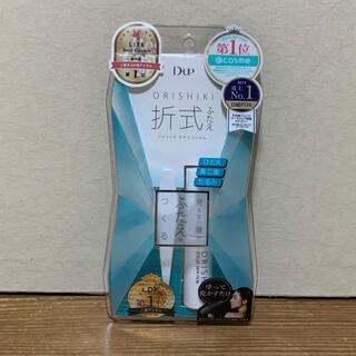折式ふたえ ORISHIKI オリシキ D-UP