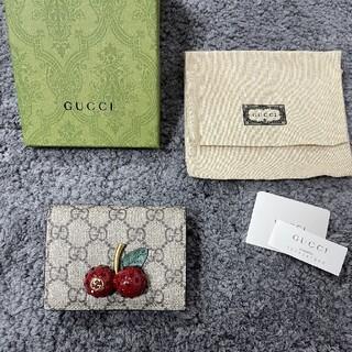 Gucci - グッチ さくらんぼ チェリー 折り財布