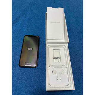 アップル(Apple)のiPhone Xs Space Gray 256 GB SIMロック解除済み(スマートフォン本体)