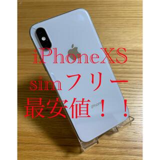 アップル(Apple)の訳あり iPhone XS simフリー 最安値!(スマートフォン本体)