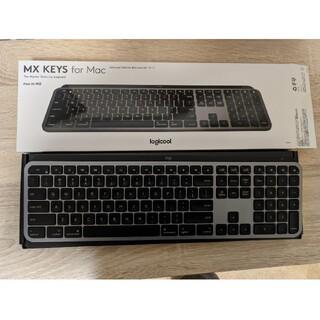 Logicool KX800M MX KEYS for MAC ロジクール