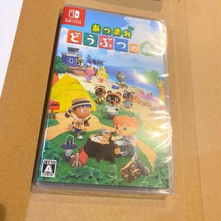Nintendo Switch - 【新品未開封】あつまれどうぶつの森 どう森 Switch スイッチ
