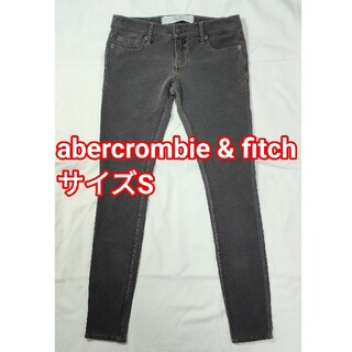 Abercrombie&Fitch - 【abercrombie&fitch】レディーススキニーデニム/サイズS/新品