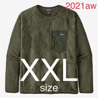 パタゴニア(patagonia)の2021年 パタゴニア メンズ ロスガトスクルー グリーン   XXLサイズ(スウェット)