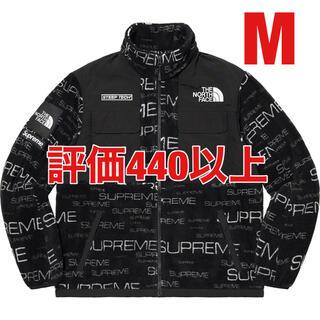 Supreme - The North Face® Steep Tech Fleece Jacket