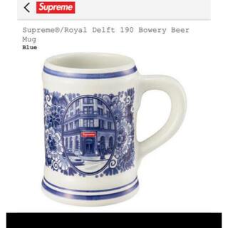 シュプリーム(Supreme)のSupreme / Royal Delft 190 Bowery BeerMug(グラス/カップ)