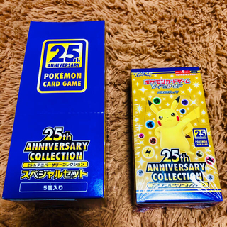 ポケモン - ポケモンカード 25th ANNIVERSARY BOX & スペシャルセット