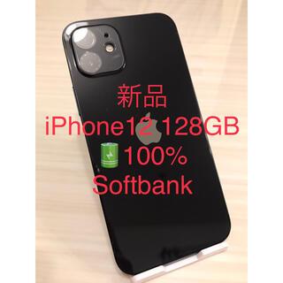 アップル(Apple)の売り切り価格 新品 iPhone12 128GB バッテリー100% SB AC(スマートフォン本体)