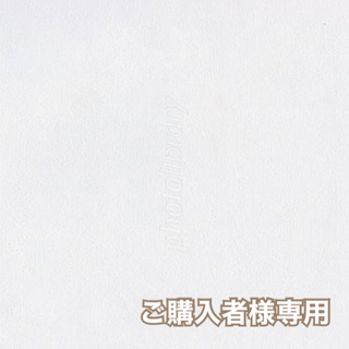 L'Appartement DEUXIEME CLASSE - 【MES DEMOISELLES/メドモアゼル】Tai Dye SKIRT