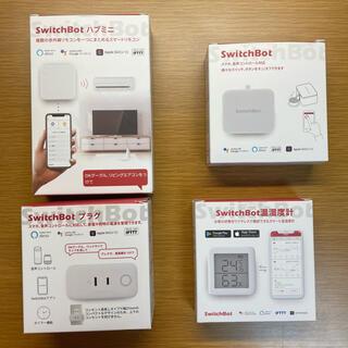 SwitchBot スイッチボット 4セット