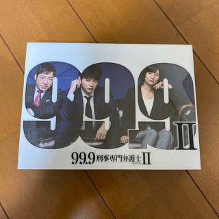嵐 - 99.9-刑事専門弁護士- DVD-BOX〈7枚組〉Ⅰ & Ⅱ セット