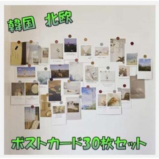 ポストカード30枚 韓国 北欧 インテリア フォトカード ミニポスター 雑貨