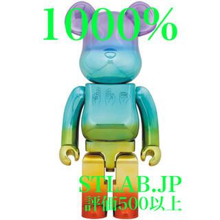 MEDICOM TOY - BE@RBRICK ALAN SMITHEE FILM U.F.O. 1000%