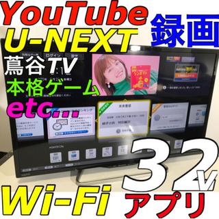 SHARP - 【録画先進ネットIPテレビ】32型 液晶テレビ AQUOS シャープ SHARP