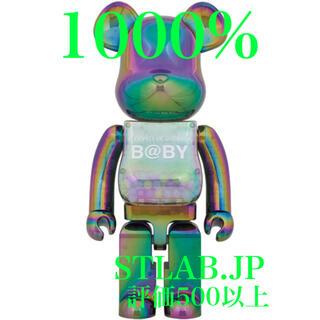 メディコムトイ(MEDICOM TOY)のMY FIRST BE@RBRICK CHROME Ver. 1000%(その他)