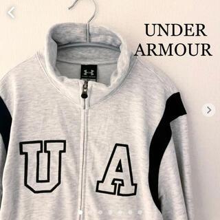 UNDER ARMOUR - UNDER ARMOUR アンダーアーマー スウェット ジップアップ グレー