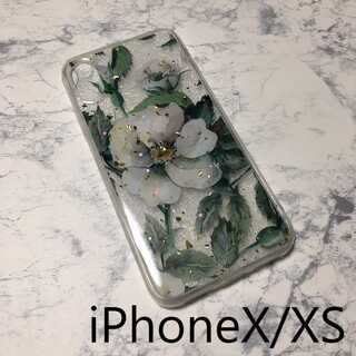 花柄 iPhone ケース iPhoneカバー 透明 クリア グリーン X/XS(iPhoneケース)