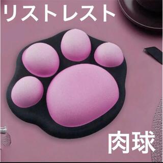 新品 ねこ 肉球 リストレスト マウス 手首 サポート クッション ネコ 猫