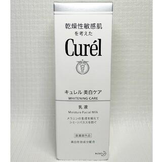 Curel - ■Curél:キュレル■美白ケア/乳液/110mL■新品未開封品■