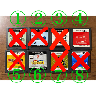 ニンテンドーDS - ※掲載価格はカセット1個※ ニンテンドーDS 充電器 カセット