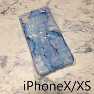 大理石 マーブル iPhone ケース カバー ブルー X/XS(iPhoneケース)