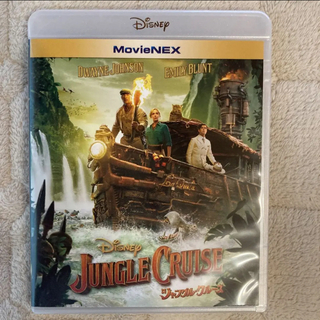 Disney - ジャングル・クルーズ DVDと純正ケース ディズニー